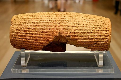 Cyrus Cylinder. Photograph by Mike Peel (www.mikepeel.net). [CC BY-SA 4.0 (http://creativecommons.org/licenses/by-sa/4.0)], via Wikimedia Commons